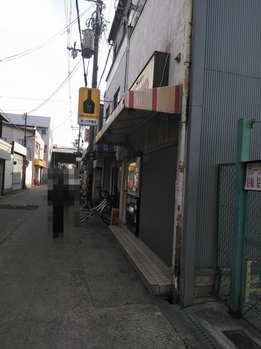 DSC_0020 (1)