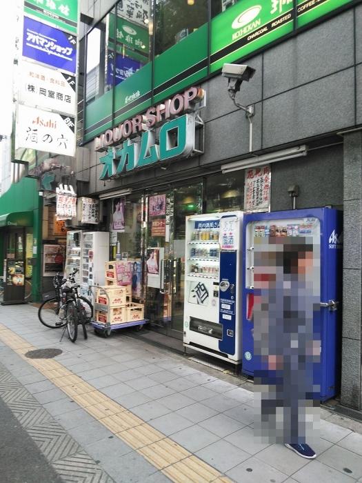 DSC_0019 (3)