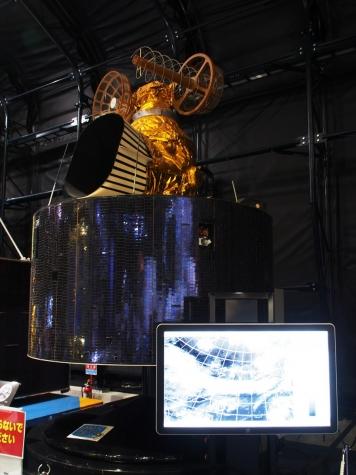 静止気象衛星「ひまわり」【JAXA 筑波宇宙センター】