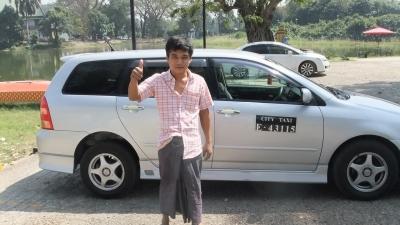 インヤー湖 (ビルマ語 အင်းယားကန် (5)