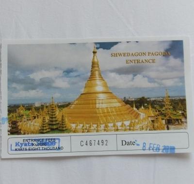 ヤンゴン シュェダゴンパゴダ