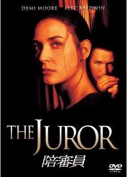"""ON AIR#4009 """"THE JUROR(1996)"""""""