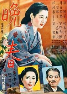 Late_Spring_Japanese_Poster.jpg