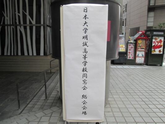 IMG_05315.jpg