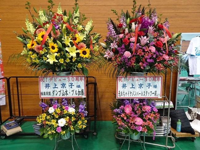 180408yamagata03.jpg