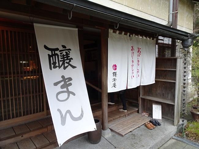 180408yamagata10.jpg