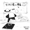 nobusuketti-2016-10-04-0001.png