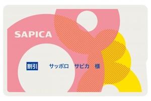 SAPICA.jpg