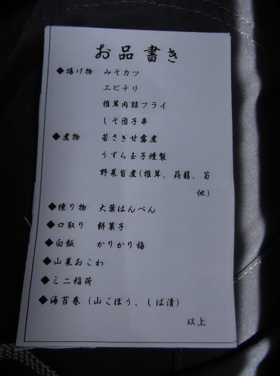 12_DSCF2802.jpg