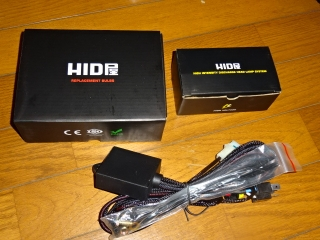 HID屋のHID