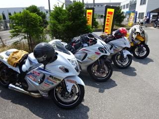 Busa-tomo KANTO 宇都宮MT