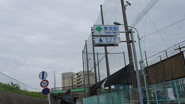 RP_18.jpg