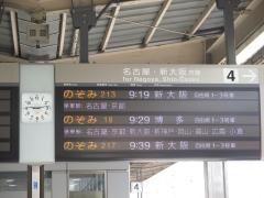 新横浜駅新幹線ホーム