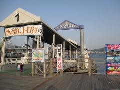 下関~門司港レトロ