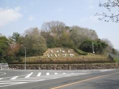 飯塚駐屯地