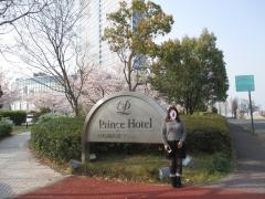 琵琶湖大津プリンスホテル