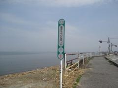 湖北サイクルロード