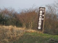 藤本太郎兵衛の像