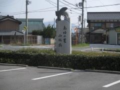 セブン‐イレブン 近江志賀北小松店
