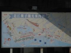 近江舞子管区案内図