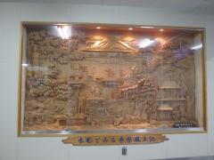 米原駅木彫り