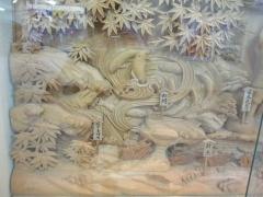 木彫りでみる米原風土記