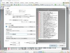 PDF-XchangViewrIMGExport
