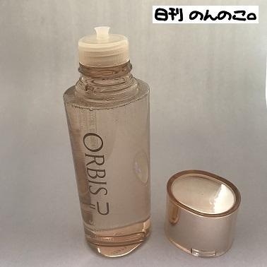 オルビスユー化粧水2
