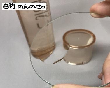 オルビスユー化粧水4