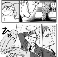 パイ投げ07