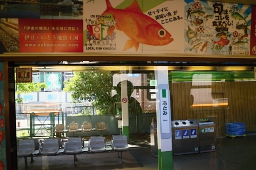 IMG_6782  きんめ列車