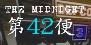 un42mokuji_bl.jpg
