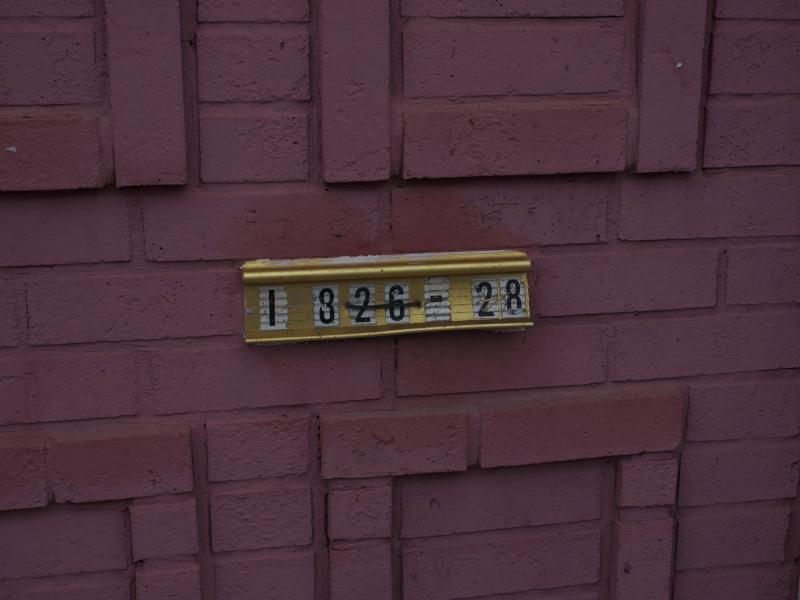 P1614485.jpg