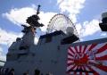 10_護衛艦かが【DDH-184】[一般公開・天保山(艦橋と観覧車)](20180520)