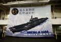 22_護衛艦かが【DDH-184】[一般公開・天保山](20180520)