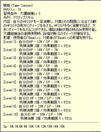 6_201804011026010db.jpg