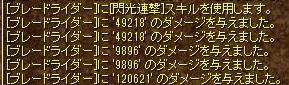 6_20180408001246636.jpg