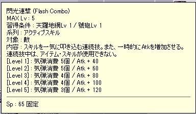 7_2018040110260211e.jpg