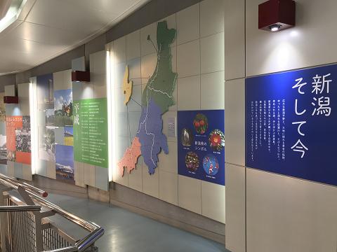 1340-新潟の歴史