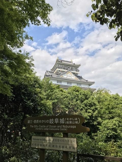 1368-岐阜城