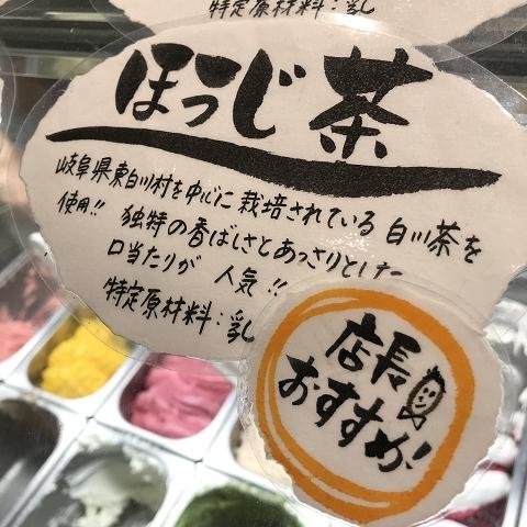 1374-ほうじ茶