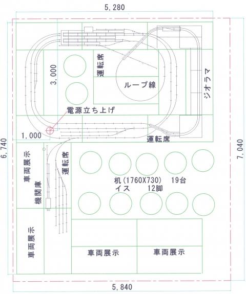 Plan6.jpg