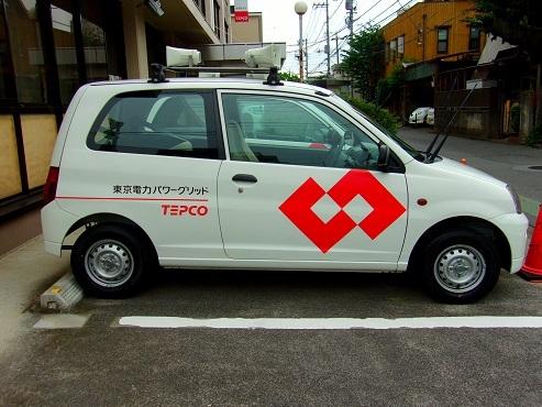 東京電力パワーグリットのマーク