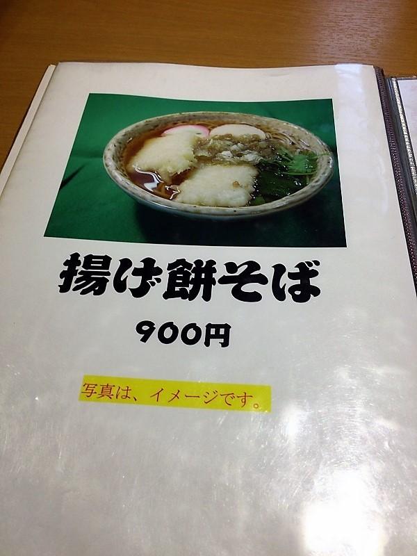 IMG_4802 (600x800)