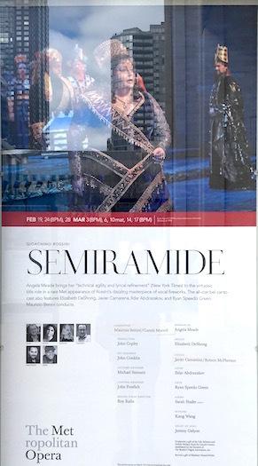 Semiramide 02