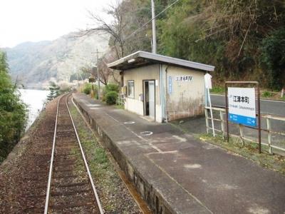 秘境駅江津本町