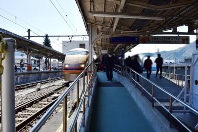 東武鬼怒川温泉駅