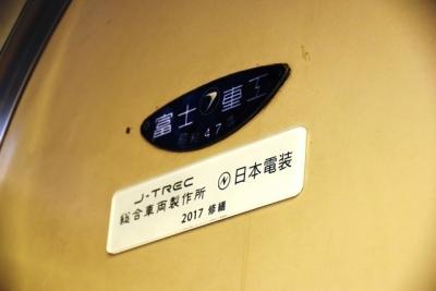 富士重工昭和47年