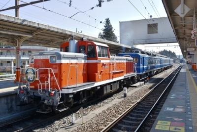 ディーゼル機関車DE10-1099