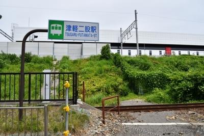 津軽二股駅のかてうの連絡通路は撤去された